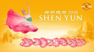 Shen Yun | Deutsche Oper Berlin | Foto: Shen Yun Performing Arts